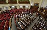Депутаты просят президента отправить дедушку Фокина на заслуженный отдых дальше