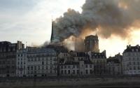 Горел собор Парижской Богоматери (видео)