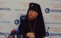 Изменения в закон о совести, подготовленные Минюстом, жестко раскритиковали в УПЦ КП