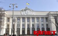 Мода на пикеты набирает обороты: завтра под Радой митинг устроят украинские звезды