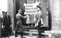 Могли ли германские евреи избежать Холокоста?