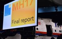 ЕС призвал весь мир сотрудничать со следствием по MH17