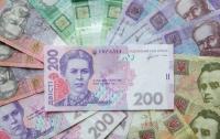 МЭРТ оценивает падение ВВП Украины в 10%