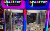 Игровой автомат с туалетной бумагой появился в Британии (видео)