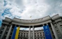 Украина потребовала от России вернуть моряков