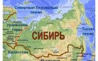 Сибирь может столкнуться с ужасной природной катастрофой