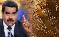 Венесуэла начала выпуск национальной криптовалюты