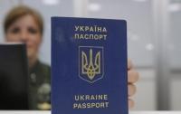 В Украине меняют цены на оформление загранпаспортов