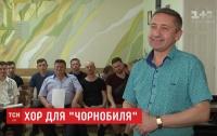 Львовский хор лишен права исполнять саундтрек к сериалу