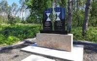 В Ровненской области установлены памятники на шести братских могилах жертв Холокоста