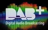Норвегия полностью перешла на цифровое радио