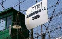Шестерых сотрудников винницкой колонии обвинили в убийстве арестанта