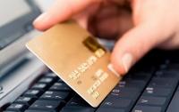 На Полтавщине девушка украла с карточки родственницы 68 тысяч