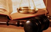 Директора государственного предприятия будут судить за взятку