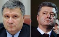 Аваков обвинил Порошенко во лжи