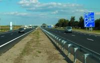 Трассу Киев-Чоп могут сделать платной