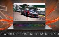 Представлены игровые ноутбуки с разрешением дисплея 1440p и частотой 165 Гц