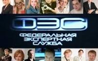 Украинские каналы продолжают проталкивать российское