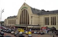Стрельба на киевском вокзале: есть раненые