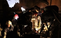 Причину взрыва на заводе в Тернополе определит спецкомиссия