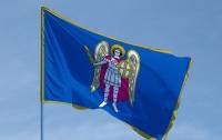 В Киеве надругались над флагом столицы на заведении ветеранов АТО