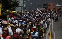 В Венесуэле люди вышли на улицу против Мадуро