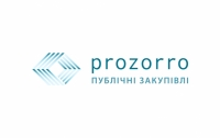 С 1 августа система ProZorro стала обязательной для использования