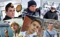 ФСБ приостановила следствие против украинских моряков