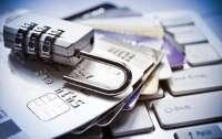 Разоблачили группировку, которая грабила банковские счета граждан