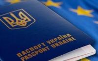 С начала безвиза украинцы заказали более 1 млн паспортов