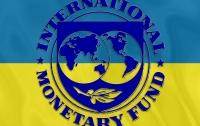 Украина выплатила МВФ $160 млн долга