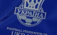 ФФУ попробует обжаловать жесткие санкции ФИФА