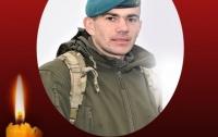 Умер украинский боец, который боролся за жизнь в больнице