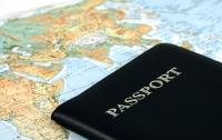 Сервис по выдаче загранпаспортов возобновил работу