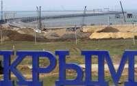 Украина хочет собрать коалицию стран для деоккупации Крыма