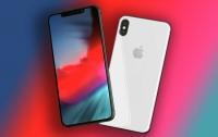 Apple объявили цену iPhone X для бедных