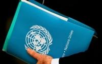 В ООН создан фонд помощи Украине