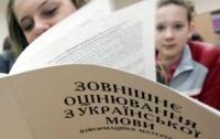В Харькове во время ВНО у абитуриентки начались роды