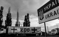 В ОБСЕ заметили ужасающий грузовик