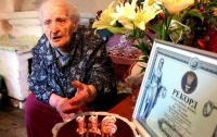 Самой пожилой украинке исполнилось 116 лет