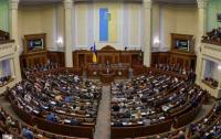 Нардепы приняли программу правительства