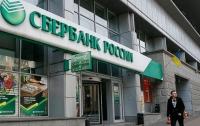 Сбербанк продал свою украинскую