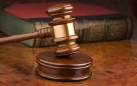 Западные страны введут персональные санкции против судей Окружного админсуда Киева