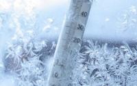 В Украине ударят сильные морозы