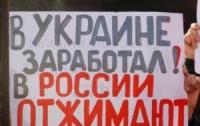 У жителей Севастополя отбирают земельные участки