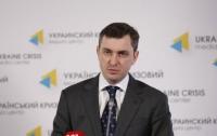 Глава Фонда госимущества заявил об отставке