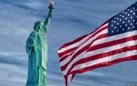 Для каких стран Трамп ввел ограничение на въезд в США