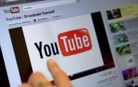 Ежедневные просмотры видео на YouTube достигли миллиарда часов
