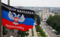 В Чехии ликвидировали