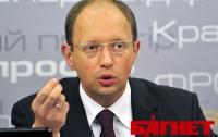 Яценюк собрался приоткрыть тайну взрывов в Днепропетровске